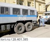 Купить «Большой полицейский камаз омон несет дежурство по обеспечению безопасности на массовом городском мероприятии», фото № 28401385, снято 9 мая 2018 г. (c) ViktoriiaMur / Фотобанк Лори