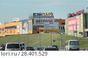 Купить «Москва, МКАД в районе Северное Тушино», эксклюзивное фото № 28401529, снято 9 мая 2018 г. (c) Дмитрий Неумоин / Фотобанк Лори