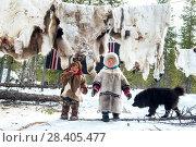 Купить «Дети в кочевом стойбище», фото № 28405477, снято 4 апреля 2016 г. (c) Sergey Rusanov / Фотобанк Лори