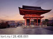 Купить «Nio-mon gate of Kiyomizu-dera Buddhist temple in a sunrise morning scenery. Two-storied Romon gate with Kyoto city landscape in the background. Higashiyama, Kyoto, Japan.», фото № 28408001, снято 21 ноября 2017 г. (c) age Fotostock / Фотобанк Лори