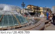 Купить «Moscow, Russia - May 12. 2018. Round fountain on the Manezhnaya Square», видеоролик № 28409789, снято 12 мая 2018 г. (c) Володина Ольга / Фотобанк Лори