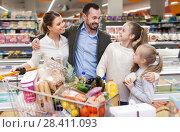 Купить «Family with kids standing near cart in the supermarket», фото № 28411093, снято 4 апреля 2018 г. (c) Яков Филимонов / Фотобанк Лори
