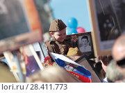"""Купить «Москва, мальчик в пилотке во время акции """"Бессмертный полк"""", 9 мая 2018 года», эксклюзивное фото № 28411773, снято 9 мая 2018 г. (c) Дмитрий Неумоин / Фотобанк Лори"""
