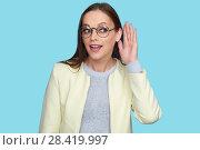 Купить «listening pretty girl», фото № 28419997, снято 11 мая 2018 г. (c) Александр Лычагин / Фотобанк Лори