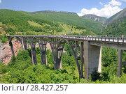 Купить «Мост Джурджевича над рекой Тара в Черногории», фото № 28427257, снято 6 июня 2017 г. (c) Рябков Александр / Фотобанк Лори