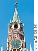 Купить «Спасская башня Кремля. Полдень. Москва. Россия», фото № 28438541, снято 13 мая 2018 г. (c) Екатерина Овсянникова / Фотобанк Лори