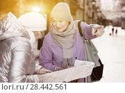 Купить «Mature ladies travellers with map», фото № 28442561, снято 26 ноября 2017 г. (c) Яков Филимонов / Фотобанк Лори