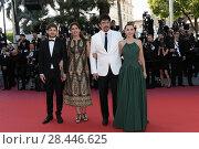 Купить «Kantemir Balagov, Annemarie Jacir, Benicio Del Toro, Virginie Ledoyen during 'Closing Ceremony' red carpet, 71st Cannes Film Festival, Cannes, 19 may 2018.», фото № 28446625, снято 19 марта 2019 г. (c) age Fotostock / Фотобанк Лори