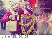 Купить «Happy man with small daughter near Christmas decoration», фото № 28450405, снято 21 сентября 2018 г. (c) Яков Филимонов / Фотобанк Лори