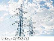 Купить «Опоры линии электропередачи (ЛЭП)», фото № 28453793, снято 13 мая 2018 г. (c) Алёшина Оксана / Фотобанк Лори