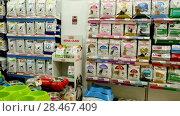 Assortment of pet feed for sale on shelves in shop (2018 год). Редакционное видео, видеограф Яков Филимонов / Фотобанк Лори