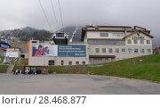 Купить «Чимбулак - горнолыжный курорт в Казахстане», фото № 28468877, снято 19 мая 2018 г. (c) Максим Гулячик / Фотобанк Лори