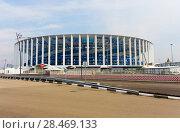 Купить «Football stadium in Nizhny Novgorod to FIFA 2018», фото № 28469133, снято 12 декабря 2018 г. (c) Светлана Кузнецова / Фотобанк Лори