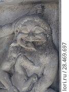 Купить «School of sculptors, restoration of sculptures, workshop repair depot», фото № 28469697, снято 2 марта 2014 г. (c) Сурикова Ирина / Фотобанк Лори
