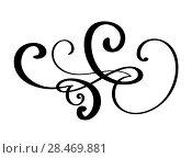 Hand drawn border flourish separator Calligraphy designer elements. Vector vintage wedding illustration Isolated on white background. Стоковая иллюстрация, иллюстратор Happy Letters / Фотобанк Лори