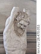 Купить «School of sculptors, restoration of sculptures, workshop repair depot», фото № 28470053, снято 2 марта 2014 г. (c) Сурикова Ирина / Фотобанк Лори