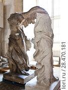 Купить «School of sculptors, restoration of sculptures, workshop repair depot», фото № 28470181, снято 2 марта 2014 г. (c) Сурикова Ирина / Фотобанк Лори