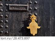 Morocco, Meknes Tafilalt region, historic city of Meknes, listed as World Heritage by UNESCO, door in the medina. Стоковое фото, фотограф Philippe Michel / age Fotostock / Фотобанк Лори