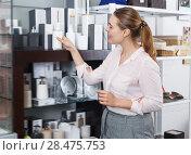 Купить «Glad female looking bottle for liquid soap», фото № 28475753, снято 2 мая 2018 г. (c) Яков Филимонов / Фотобанк Лори