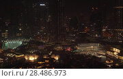 Dubai Fountain at night stock footage video (2018 год). Редакционное видео, видеограф Юлия Машкова / Фотобанк Лори