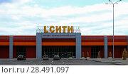 Купить «Торгово-развлекательный центр  L'Сити город Липецк», фото № 28491097, снято 31 мая 2018 г. (c) Евгений Будюкин / Фотобанк Лори