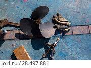 Купить «Boat propeller improvement tools and gloves during a repair work», фото № 28497881, снято 8 июня 2013 г. (c) Ingram Publishing / Фотобанк Лори