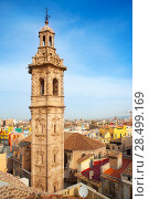 Купить «Santa Catalina church tower in Valencia historic downtown Spain», фото № 28499169, снято 19 апреля 2019 г. (c) Ingram Publishing / Фотобанк Лори