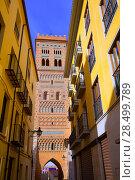 Купить «Aragon Teruel Torre de San Martin Mudejar UNESCO heritage in Spain», фото № 28499789, снято 1 ноября 2013 г. (c) Ingram Publishing / Фотобанк Лори