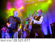 Купить «UB40 performing at the O2 Academy Bournemouth Featuring: UB40, Duncan Campbell Where: Bournemouth, United Kingdom When: 21 Oct 2016 Credit: WENN.com», фото № 28521077, снято 21 октября 2016 г. (c) age Fotostock / Фотобанк Лори