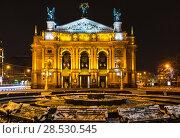 Купить «Night winter Lviv city, Ukraine», фото № 28530545, снято 10 декабря 2017 г. (c) Юрий Брыкайло / Фотобанк Лори