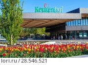 """Купить «Надпись """"Keukenhof"""" над входом в парк, на фоне цветов. Королевский парк цветов Кёкенхоф. Лиссе. Нидерланды», фото № 28546521, снято 4 мая 2018 г. (c) Сергей Афанасьев / Фотобанк Лори"""