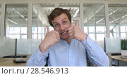 Купить «Emotional man shows great gesture», видеоролик № 28546913, снято 13 мая 2018 г. (c) Ekaterina Demidova / Фотобанк Лори
