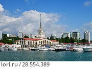 Купить «Sochi, Russia - June 2. 2018. View from sea to seaport building», фото № 28554389, снято 2 июня 2018 г. (c) Володина Ольга / Фотобанк Лори