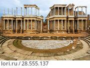 Купить «Roman Theatre in Merida, Spain», фото № 28555137, снято 19 ноября 2014 г. (c) Яков Филимонов / Фотобанк Лори