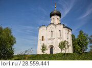 Купить «Церковь Покрова на Нерли», фото № 28559441, снято 15 мая 2018 г. (c) Юлия Бабкина / Фотобанк Лори