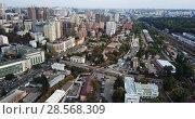 Купить «Cityscape of Kyiv in Ukraine», видеоролик № 28568309, снято 12 июня 2018 г. (c) Andriy Bezuglov / Фотобанк Лори