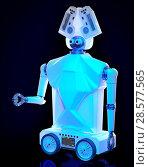 Купить «Robot toy on wheels for kid. White plastic robotic device.», иллюстрация № 28577565 (c) Gennadiy Poznyakov / Фотобанк Лори