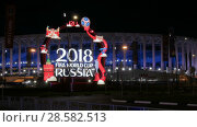 Купить «Timelapse - official logo FIFA World Cup 2018 on city street», видеоролик № 28582513, снято 14 июня 2018 г. (c) Aleksey Popov / Фотобанк Лори