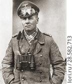 Купить «Erwin Rommel, aka Desert Fox, 1891 -1944. German general, military theorist and field marshal in the Wehrmacht of Nazi Germany during World War II.», фото № 28582713, снято 28 января 2020 г. (c) age Fotostock / Фотобанк Лори
