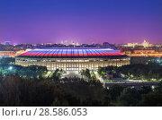 "Москва. Стадион ""Лужники"" ночью. Stadium Luzhniki in Moscow (2017 год). Редакционное фото, фотограф Baturina Yuliya / Фотобанк Лори"
