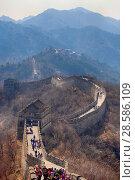 Купить «China, Beijing. the great Wall of China», фото № 28586109, снято 2 апреля 2017 г. (c) Яна Королёва / Фотобанк Лори