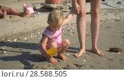 Купить «Child Playing in Sand at Beach Happy Caucasian Little Girl, Kid Having Fun with Sandy Toys», видеоролик № 28588505, снято 14 июня 2018 г. (c) Happy Letters / Фотобанк Лори