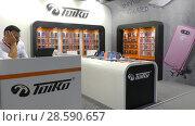 Купить «Pavilion Toiko at IFA, Messe, Berlin, Germany», видеоролик № 28590657, снято 25 мая 2017 г. (c) BestPhotoStudio / Фотобанк Лори