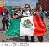Купить «2018 FIFA World Cup. Mexican Fans with national flag in center of Moscow», фото № 28592269, снято 17 июня 2018 г. (c) Валерия Попова / Фотобанк Лори