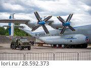 Купить «Самолет Ан-22 (бортовой RF-09328) и АПА-5Д на аэродроме Мигалово, Тверь», эксклюзивное фото № 28592373, снято 10 июня 2018 г. (c) Alexei Tavix / Фотобанк Лори