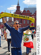 Купить «2018 FIFA World Cup. Fans from different countries on Manege Square in center of Moscow», фото № 28593221, снято 17 июня 2018 г. (c) Валерия Попова / Фотобанк Лори