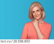 Купить «portrait of a beautiful older woman smiling», фото № 28598893, снято 8 июня 2018 г. (c) Александр Лычагин / Фотобанк Лори