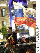 Москва, ликующие фанаты на улицах города после футбольного матча Россия-Египет (2018 год). Редакционное фото, фотограф Дмитрий Неумоин / Фотобанк Лори