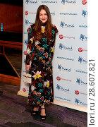 Купить «Guests attend Virgin Money Giving Minds Awards 2016 Featuring: Lacey Turner Where: London, United Kingdom When: 14 Nov 2016 Credit: Phil Lewis/WENN.com», фото № 28607821, снято 14 ноября 2016 г. (c) age Fotostock / Фотобанк Лори