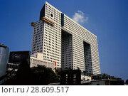 Купить «The Elephant Chang Building in Chatuchak in Bangkok in Thailand in Southeast Asia Far East.», фото № 28609517, снято 27 мая 2020 г. (c) age Fotostock / Фотобанк Лори